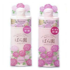 sua tam trang da chiet xuat hoa hong bungari shiseido rosarium noi dia nhat